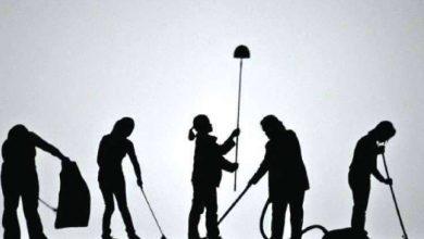 صورة 9 مشكلات رئيسية مطلوب حلّها لتجنّب حظر العمالة المنزلية الفيلبينية