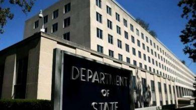 صورة ABD Suudi Arabistan'ın hedef alınmasını kınadı