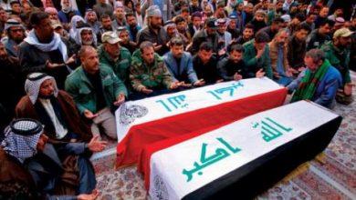 صورة Irak'ta Haşdi Şabi unsurlarına pusuda saldırı: 11 ölü