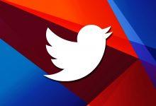 صورة مستخدمو تويتر سيدفعون اشتراك شهري لمشاهدة بعض التغريدات