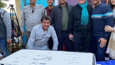 صورة أبطال وصناع فيلم «فارس» يحتفلون بانطلاق التصوير