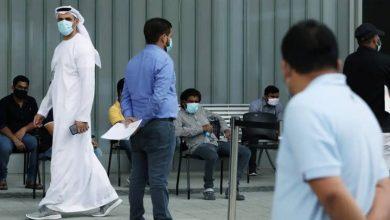 أبوظبي: إغلاق دور السينما ومنع الحفلات والتجمعات.. وتحديد استيعاب المطاعم بـ60% - أخبار السعودية