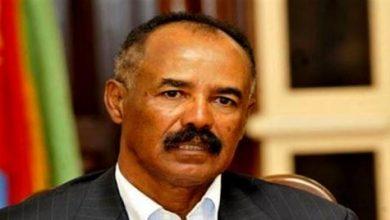 صورة إريتريا تنفي تدخلها في النزاع السوداني ـ الإثيوبي