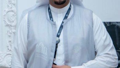 صورة إعلان أسماء الفائزين بجائزة الإرشاد السياحي – أخبار السعودية