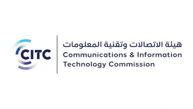 صورة «الاتصالات» توضح آثار إصدار وثيقة تنظيمات مقسم الإنترنت الوطني