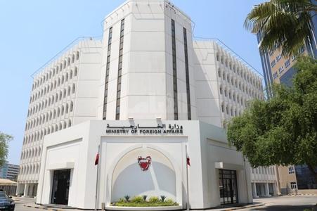 البحرين تعرب عن تأييدها لما ورد في بيان الخارجية السعودية بخصوص التقرير المرفوع للكونجرس الأمريكي