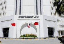 """صورة البحرين: ندعم بيان الممكلة السعودية بشأن""""خاشقجي"""""""