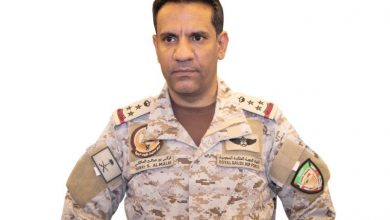 «التحالف»: اعتراض طائرتين مفخختين دون طيار أطلقتهما مليشيا الحوثي باتجاه المملكة - أخبار السعودية