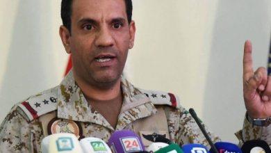 «التحالف»: اعتراض وتدمير طائرتين دون طيار «مفخختين» أطلقتها المليشيا الحوثية الإرهابية المدعومة من إيران تجاه المملكة - أخبار السعودية