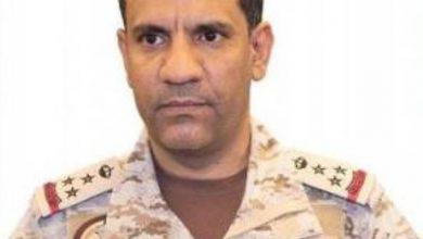 «التحالف» اعتراض وتدمير طائرتين دون طيار (مفخختين) أطلقتهما المليشيا الحوثية تجاه المملكة - أخبار السعودية