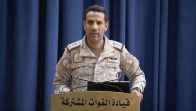 صورة التحالف يدمر «مسيّرتين» غداة تمديد عقوبات اليمن