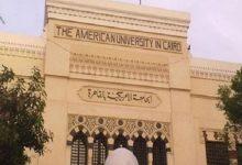 صورة الجامعة الأميركية تقيم مؤتمر كاتبات ومخرجات المسرح في ذكرى الناقدة
