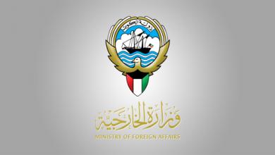 صورة استثناء السفراء والديبلوماسيين من الحظر بشرط حمل هوياتهم