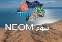 صورة الرياضة سيكون لها دور محوري في مستقبل مدينة «نيوم» السعودية