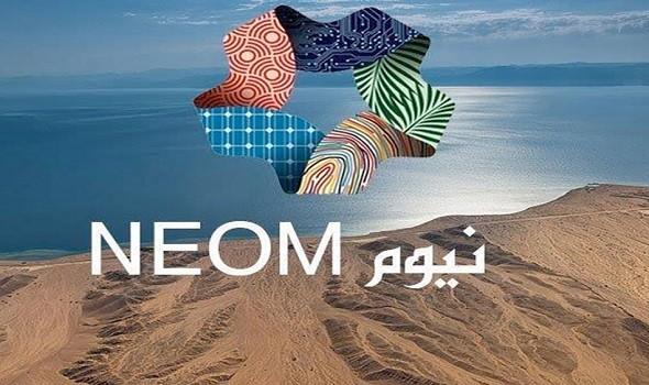 الرياضة سيكون لها دور محوري في مستقبل مدينة «نيوم» السعودية