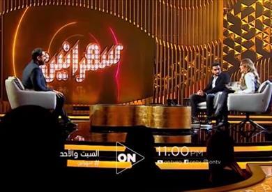 السبت.. يسرا ومحمد الشرنوبي ضيفا أمير كرارة في «سهرانين»