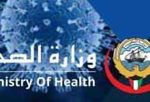 صورة «الصحة»: 5 حالات وفاة و1019 إصابة جديدة بـ «كورونا»