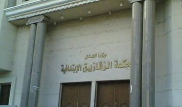 صورة حبس 9 متهمين بالانضمام لجماعة إرهابية في الشرقية عامين