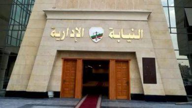 صورة النيابة الإدارية تفتح قضية جديدة لفحص جميع العقارات المجاورة لبرج الإسكندرية المائل