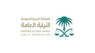 صورة النيابة: مصادرة 740 مليوناً والسجن 16 عاماً لمواطن ومقيمَين – أخبار السعودية