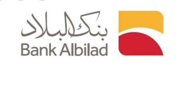 بأقل راتب تمويل بدون كفيل وبدون مقدمة للسعودي والمقيم لدى بنك البلاد