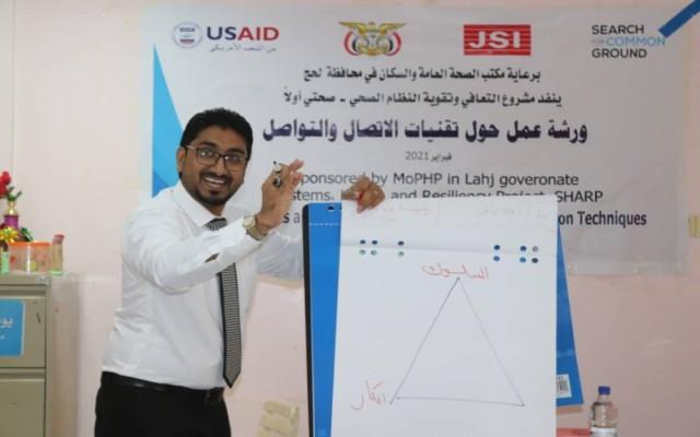 """بدعم من USAID.. """"أرضية مشتركة"""" تختتم ورشة عمل في لحج"""