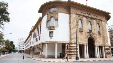 صورة بنك المغرب: ارتفاع الكتلة النقدية بـ 9,2 في المائة خلال يناير الماضي