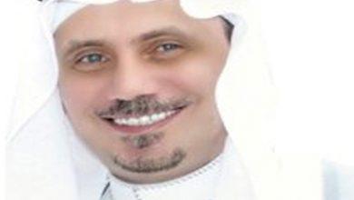 توازن الأضداد - أخبار السعودية