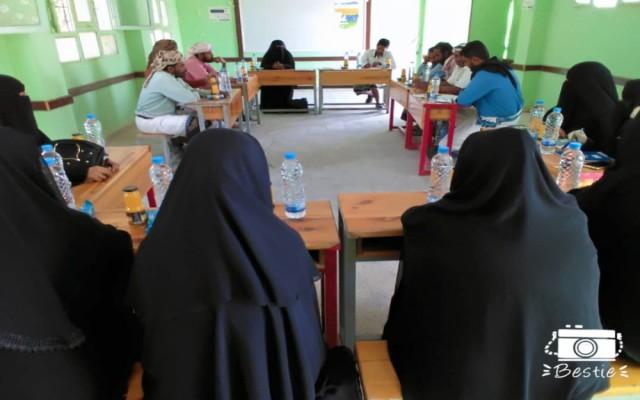 دورة تدريبية للجان المجتمعية بالمحفد حول توعية المجتمع من ظاهرة الزواج المبكر ومخاطر الالغام والمخدرات