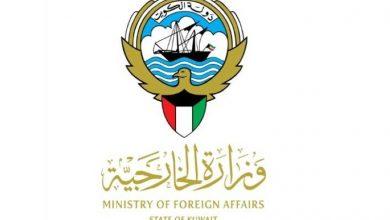صورة ردا على تقرير الكونغرس.. الكويت: نؤيد السعودية ونرفض المساس بسيادتها – أخبار السعودية