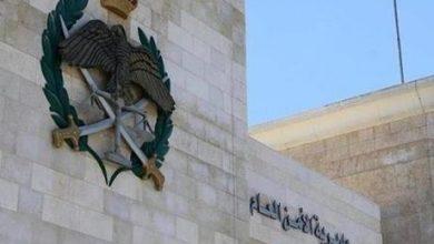 صورة رسالة أمنية للأردنيين بسبب كورونا