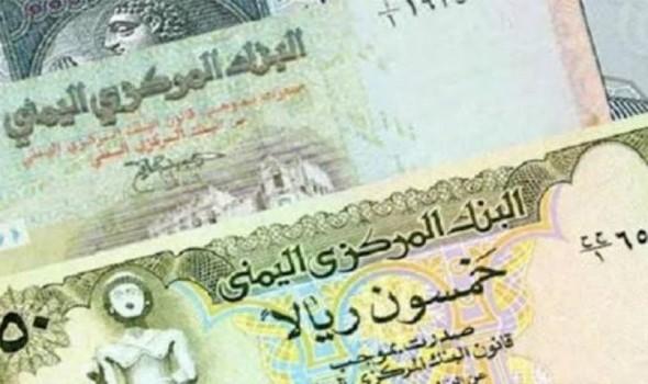 سعر الجنيه المصري مقابل العملات العربية في مصر اليوم الجمعة 5 شباط/فبراير 2021