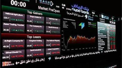 صورة سوق الأسهم السعودية تختتم بارتفاع المؤشر العام «تاسي» بنسبة 0.87%