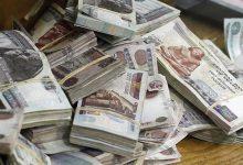 صورة ضبط عصابة زورت الحسابات البنكية لتمكين المواطنين من الحصول على قروض