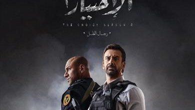 صورة في الحلقة الرابعة من «الاختيار 2: رجال الظل».. الداخلية تجهز لفض إعتصام رابعة