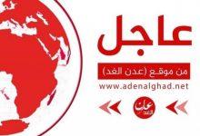 صورة عاجل: الحوثيون يستهدفون مدينة مأرب بصاروخ باليستي