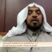 صورة عبدالعزيز العسكر: حصر التطرف على دين دون غيره نوع من التطرف الفكري (فيديو)