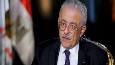 صورة لمن يسأل.. وزير التعليم يوضح مواد «الهوية القومية»