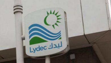 صورة ليديك: توزيع الماء سيعرف اضطرابا في الدار البيضاء لستة أيام بسبب أشغال إنجاز خطوط الطرامواي