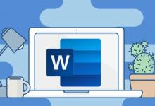 صورة مايكروسوفت تدعم تطبيق Word بميزة جديدة تعتمد على الذكاء الاصطناعي.. إليك التفاصيل |