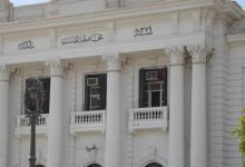 مقر محافظة المنيا - ارشيفية