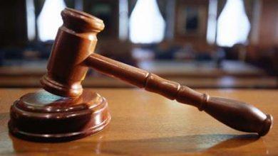 محكمة قنا الاقتصادية تغرم شابا 50 ألف جنيه لحيازته جهاز للكشف عن الذهب