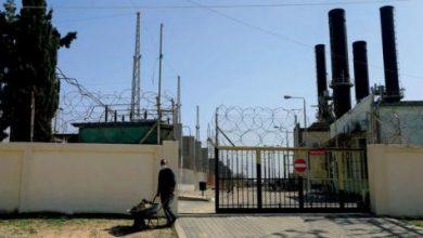 صورة ملفا «الغاز» و«السجناء» يهددان الانتخابات الفلسطينية