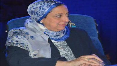 صورة «مها هلالي» عضوا باللجنة التنسيقيةلحقوق الأشخاص ذوي الإعاقة