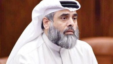 صورة هنأ الكويت باليوم الوطني وذكرى التحرير.. النائب الانصاري: دور إنساني وخيري كبير للكويت الشقيقة