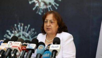 صورة وزيرة الصحة: طاقة المستشفيات تنفذ والوضع الوبائي مقلق