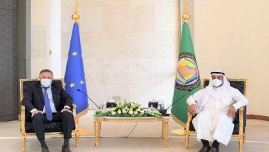 «التعاون الخليجي» للاتحاد الأوروبي: يجب أن يكون المجلس طرفا في أية مفاوضات تتعلق بأمن المنطقة