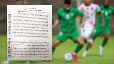الأندية الرياضية تطالب الجهات الحكومية والسلطات الصحية بتفهم مطالبهم وتقنين الإيقاف