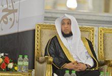 صورة انطلاق تصفيات مسابقة الملك سلمان لحفظ القرآن وتلاوته وتفسيره على