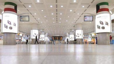 صورة 870 كاميرا مراقبة جديدة ومتطورة تغطي مباني مطار الكويت الدولي